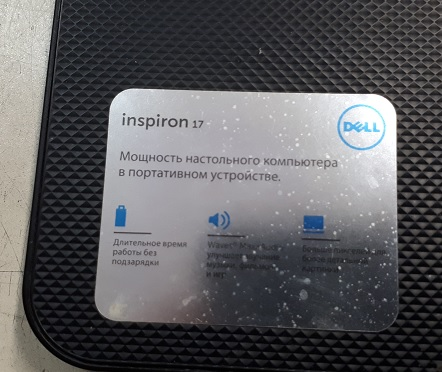 Ремонт материнской платы Dell Inspiron 17
