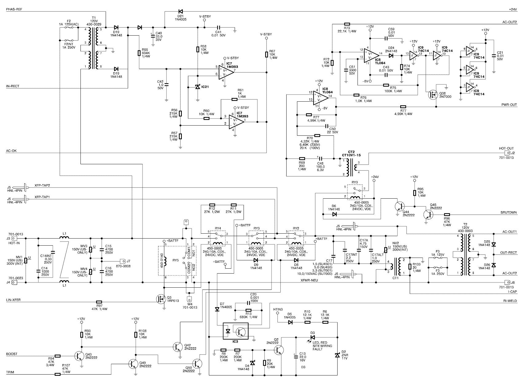 Входная схема Smart-UPS