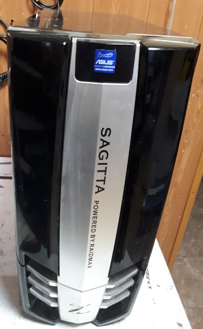 Дешевый БУ компьютер E7200-2-250