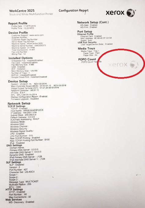 повтор изображения Panasonic KX-MB2000 KX-MB1900