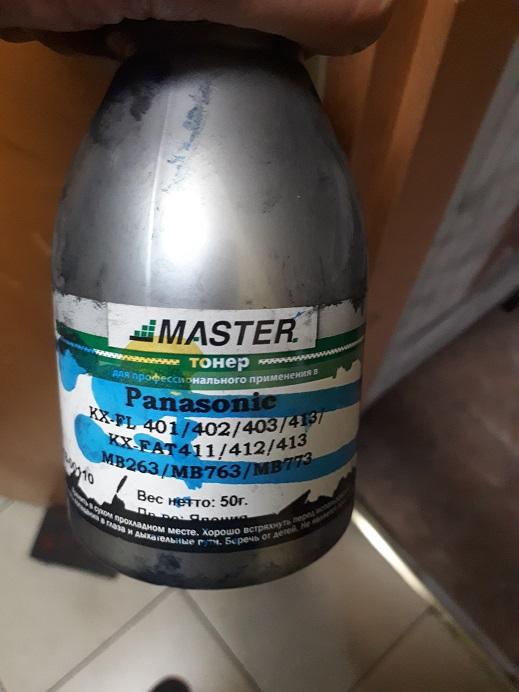 тонер Мастер не подходит для Panasonic MB2000
