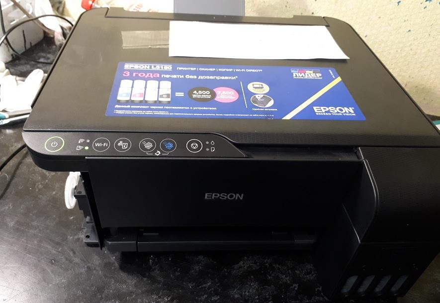 Epson L3050 не включается