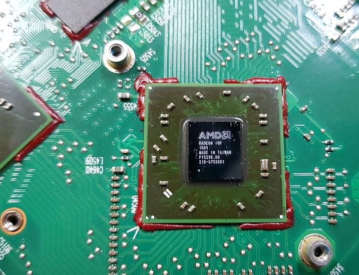 Замена чипсета 216-0752001 Toshiba L650d