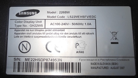 Ремонт Samsung 226BW