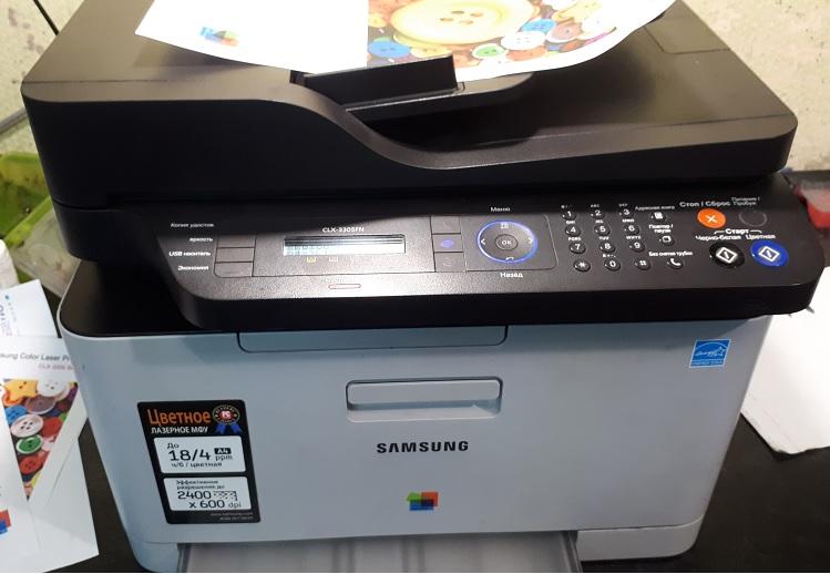 Цветное лазерное МФУ Samsung CLX-3305FN БУ