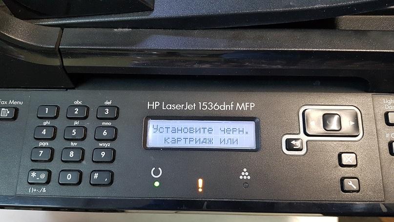 ошибки подачи бумаги HP 1536
